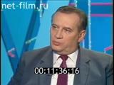 Час пик (12.07.1994) Владимир Казимиров