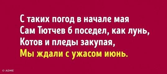 https://pp.userapi.com/c637516/v637516524/4bdcc/xBV_JTihdz8.jpg
