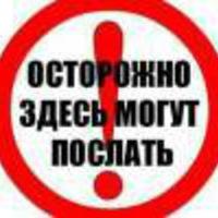 Анкета Ильнар Сахиулин