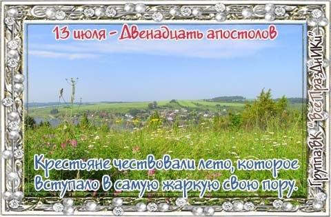 https://pp.userapi.com/c637516/v637516693/73bf5/LoLgyT5zFZc.jpg