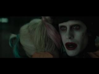 Держи меня крепче (Харли/Джокер)