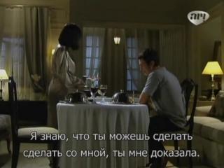 Безрассудное сердце (136 серия)
