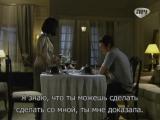 Безрассудное сердце 136 серия