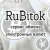 RuBitok - тут живет криптовалюта