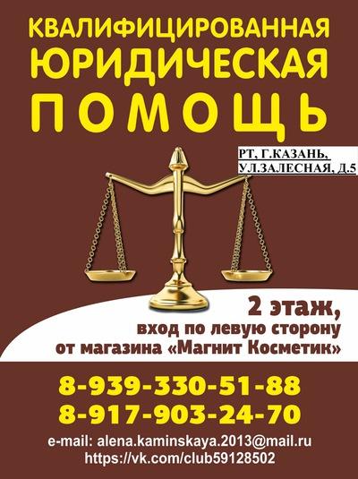 Консультации по наследственному праву Ягодная улица консультации по наследственному праву Дунайская улица