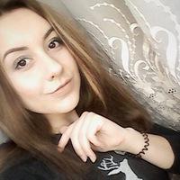 Гурдесова Валерия