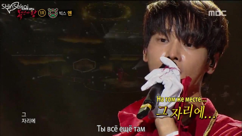 RUS SUB 170305 King of Mask Singer N
