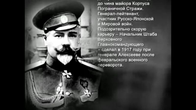20. Верховный главнокомандующий