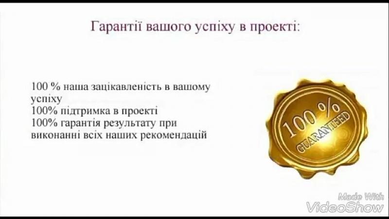 Презентація проекту Jerelia Stimki Vgoru
