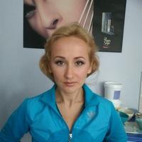 Екатерина Багмет фото