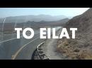 To Eilat
