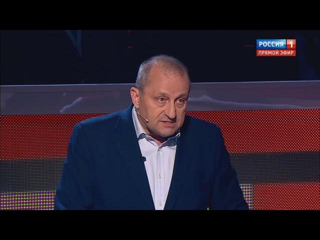 Яков Кедми: Главный враг России не Америка. Это ваши чиновники, которые бесконтрольно и безнаказанно грабят государство.