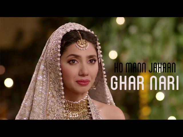 Ghar Nari | Fareed Ayaz | Mahira Khan | Adeel Hussain | Sheheryar Munawar | Ho Mann Jahan