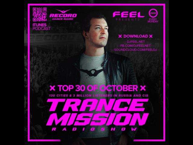 DJ FEEL – TOP 30 OF OCTOBER 2016 (31-10-2016)