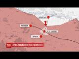 Україна взяла під вогневий контроль стратегічно важливу дорогу й окуповане сел ...