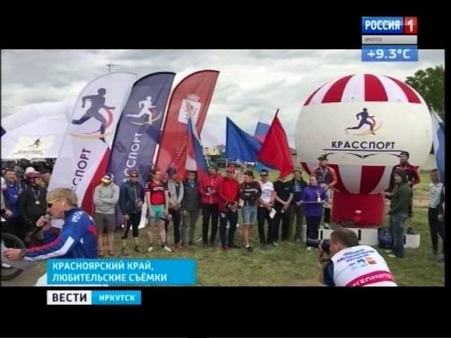 Велогонщик Александр Улитин победил в веломарафоне «Красспорт»