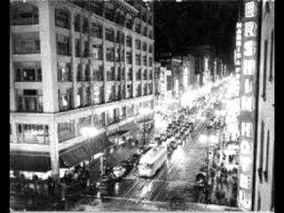 John Adams,City Noir.