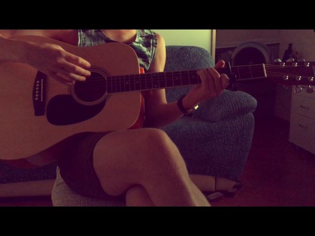 Одинокий демон (acoustic cover)