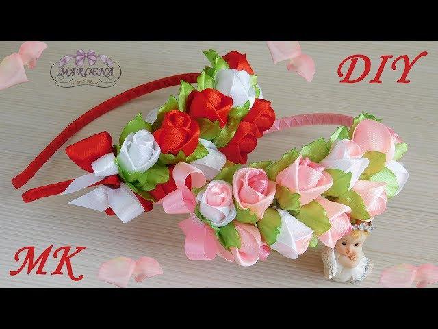 Ободок с розами 🌹 и бантиком. Роза канзаши МК/DIY 👐
