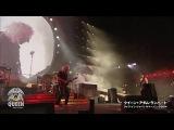 Queen + Adam Lambert Live In Japan (Trailer)