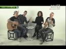 Певица Швец и группа Игрушки. Прямой эфир MusicBoxTV