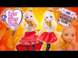 Ever After High: Powerful Princess Club Apple White REVIEW