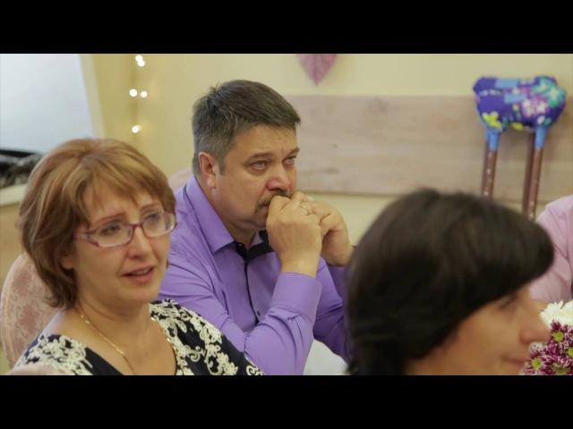 Подарок для родителей на свадьбе душевная песня Геннадия и Ксении