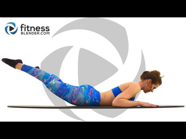 FitnessBlender - Pilates Butt and Thigh Workout | Низкоударная тренировка для ног и ягодиц на полу