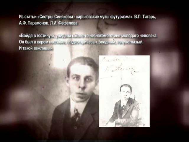 Русский советскийпоэт, сценарист, деятель русскогофутуризма Николай Асеев