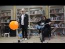 Жиголья — Улица Сталеваров (Валентин Стрыкало cover)