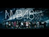 NMB48 BKK Asia Tour 2017