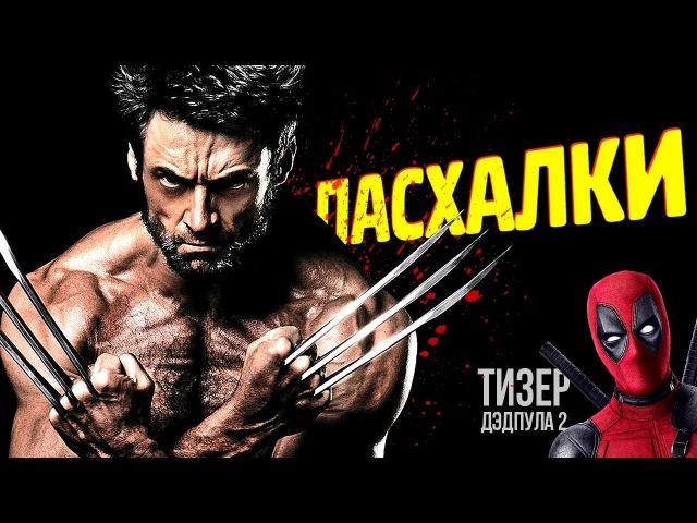 Индийские сериалы на русском языке