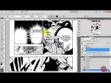 D.Gray-man | Обробка сканів | Otaku no Sekai