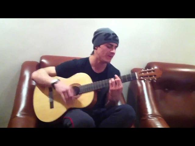 Амирхан Масаев - Я пою для тебя