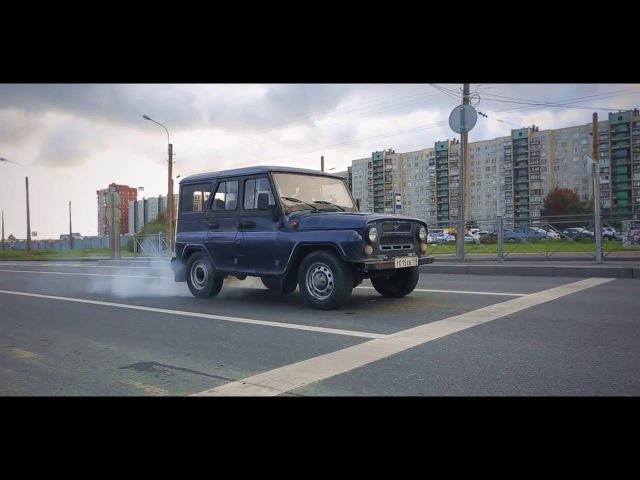 АНТИГЕЛИК УАЗик на 300 сил ВАЛИТ