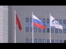 Газпром втихую строит вторую нитку Турецкого потока
