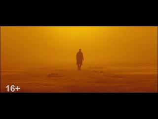 Все ждали не этого: Бегущий по лезвию бритвы 2 - Blade Runner 2