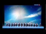 Ансамбль Моисеева в БТ, 2012 год - Танцы народов мира и России