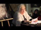 Зинаида Миркина читает свои стихи