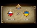 Чехия vs Украина  Czech Republic vs Ukraine  Hearthstone Global Games (24.05.2017)