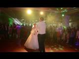 Наш перший весільний танець!