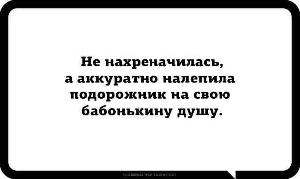 Фото №456273369 со страницы Ирины Буздаловой