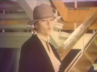 Алиса Фрейндлих -  Журчат ручьи (1984)