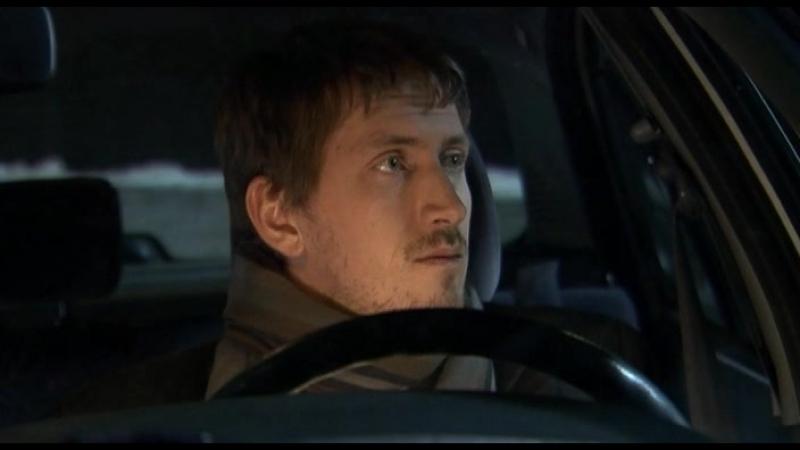 Время для двоих. Серия 4 из 4 (2011)