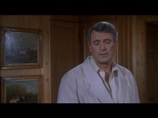 Зеркало треснуло (1980) / The Mirror Crackd (1980)