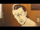 Anime365 Сауна момент из аниме Saint Onii-san