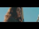 Женя Юдина feat. Artem Side - Прости