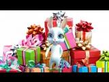 Zoobe Зайка Красивое поздравление С Днем Рождения Настене!