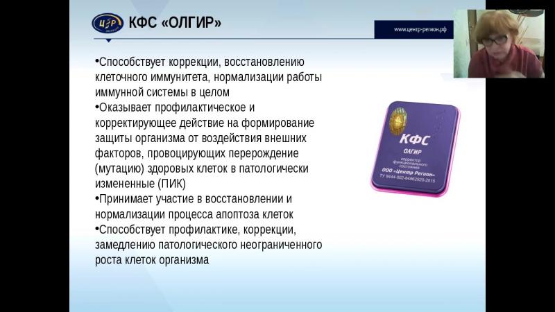 Директор 2 Бриллианта Гусарова Т А от 14 04 17. Новые КФС ОЛГИР и РОДНИК ЛАМ