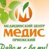 """Медицинский центр """"МЕДИС"""" / Нижний Новгород"""
